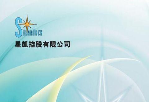 星凯控股拟1500万港元收购照明公司骄洋创投17%股权激光电源